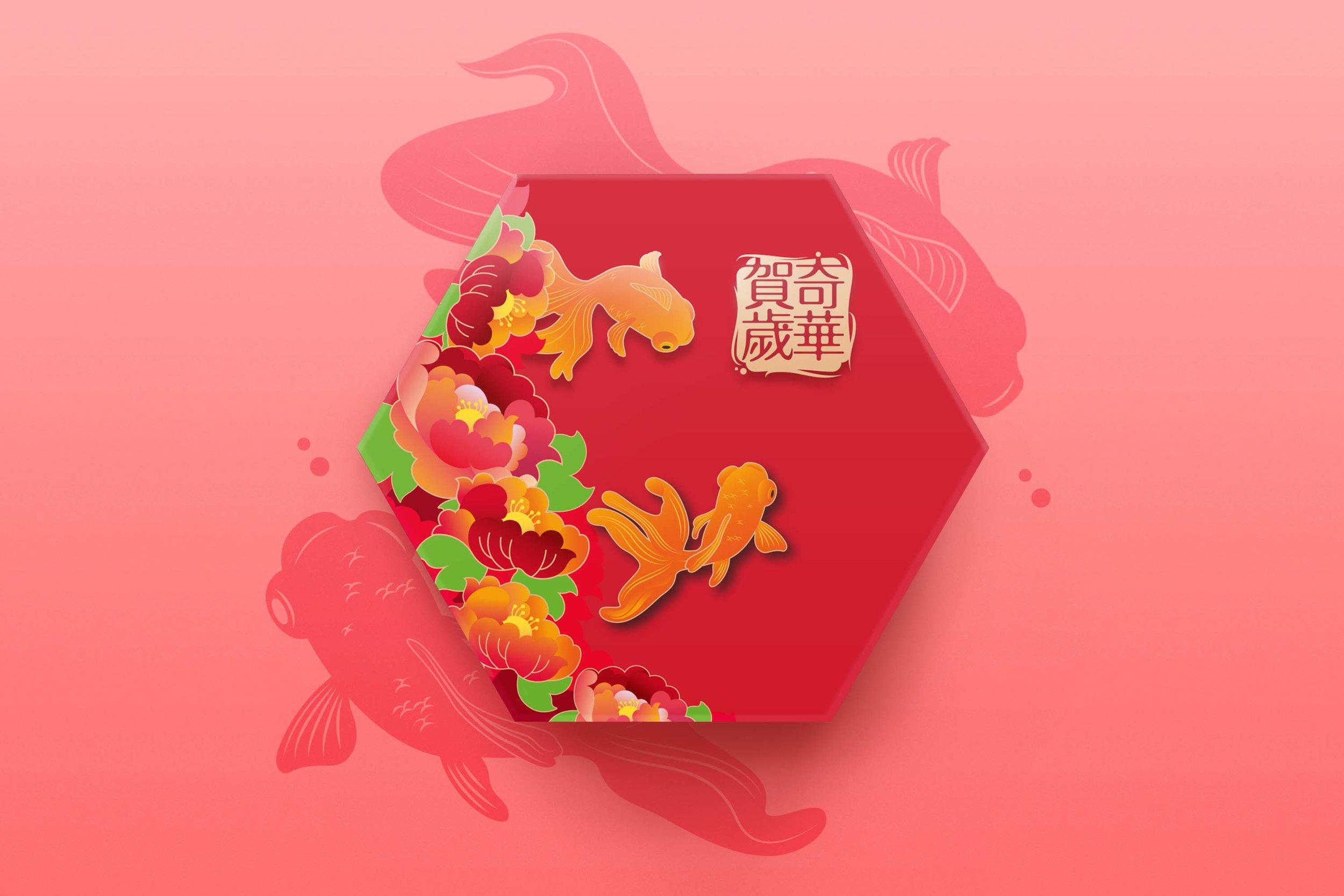 KK MockUp_Hexagone Box Layout_01 W.jpg