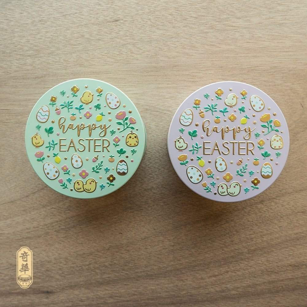 Easter Tin Box Design 2018