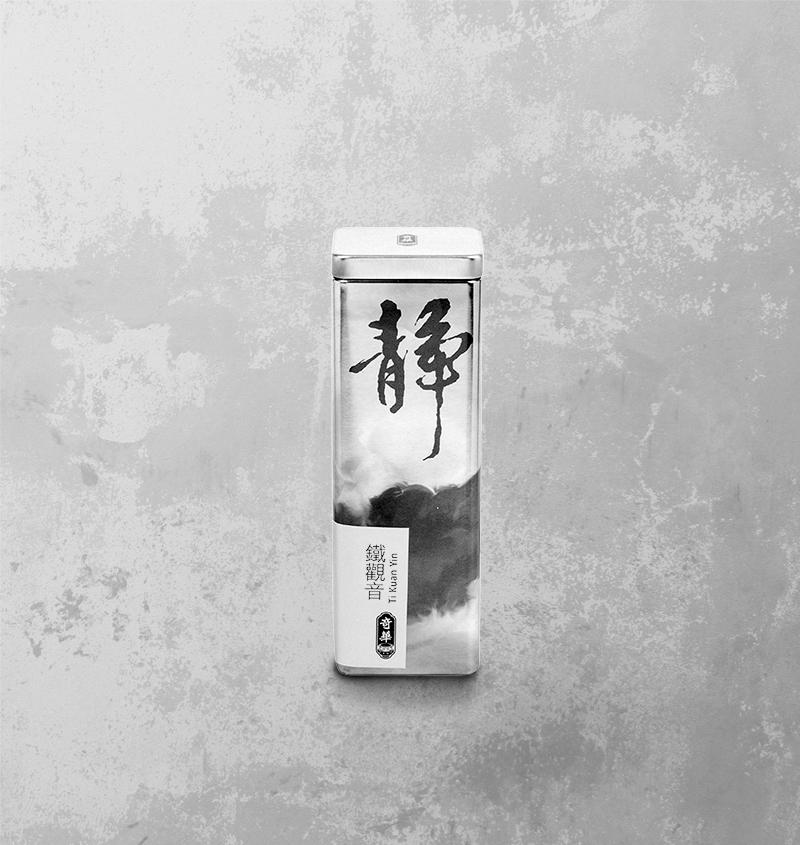 KeeWah_800x800 Ti Kuan Yin KK.jpg