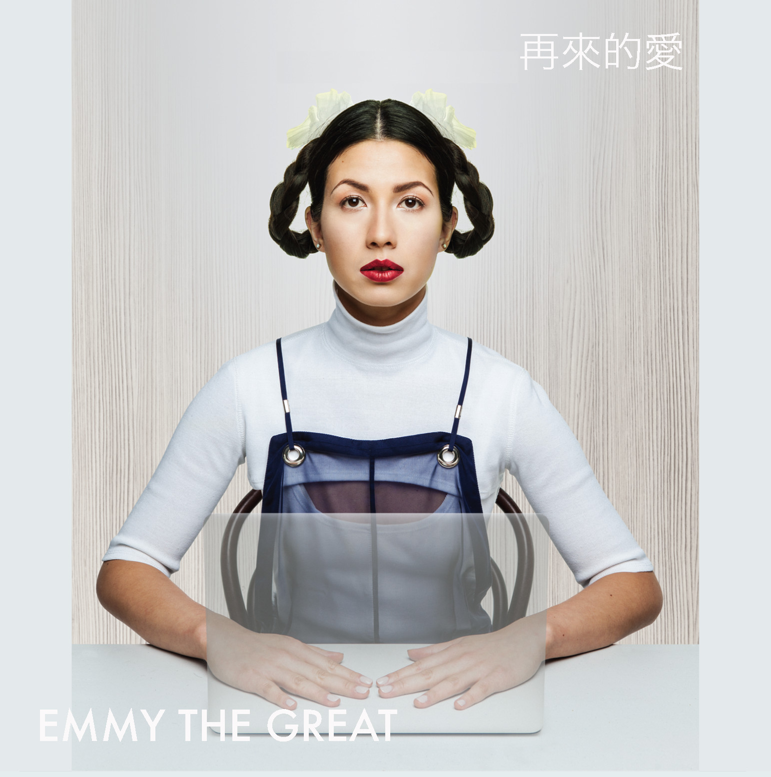 CHINESE EP COVER.jpg