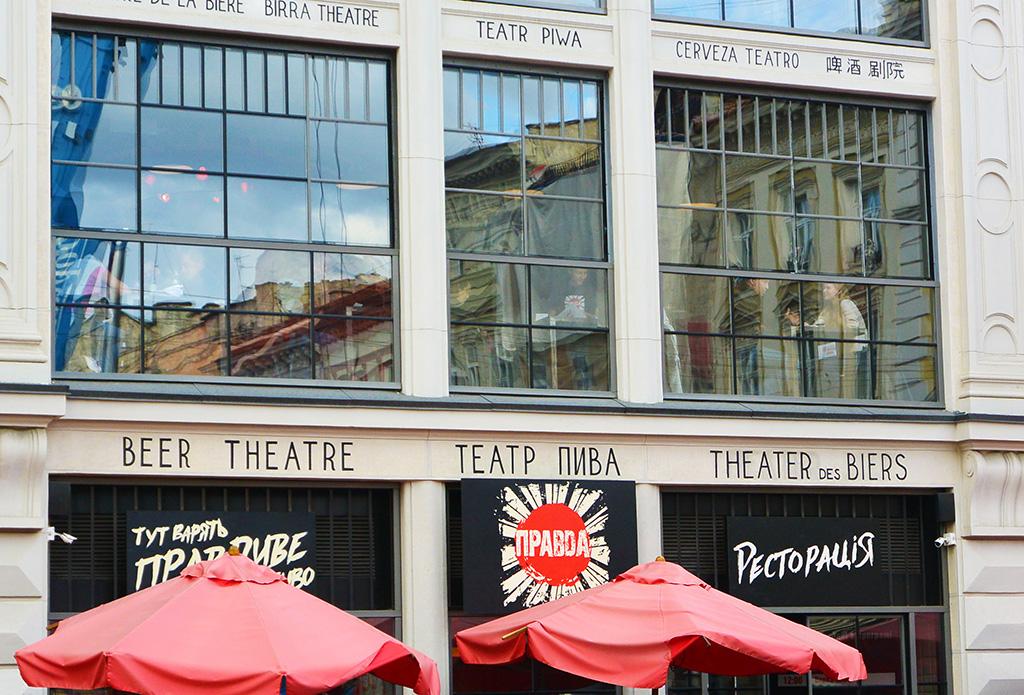 Beer-Theatre.jpg