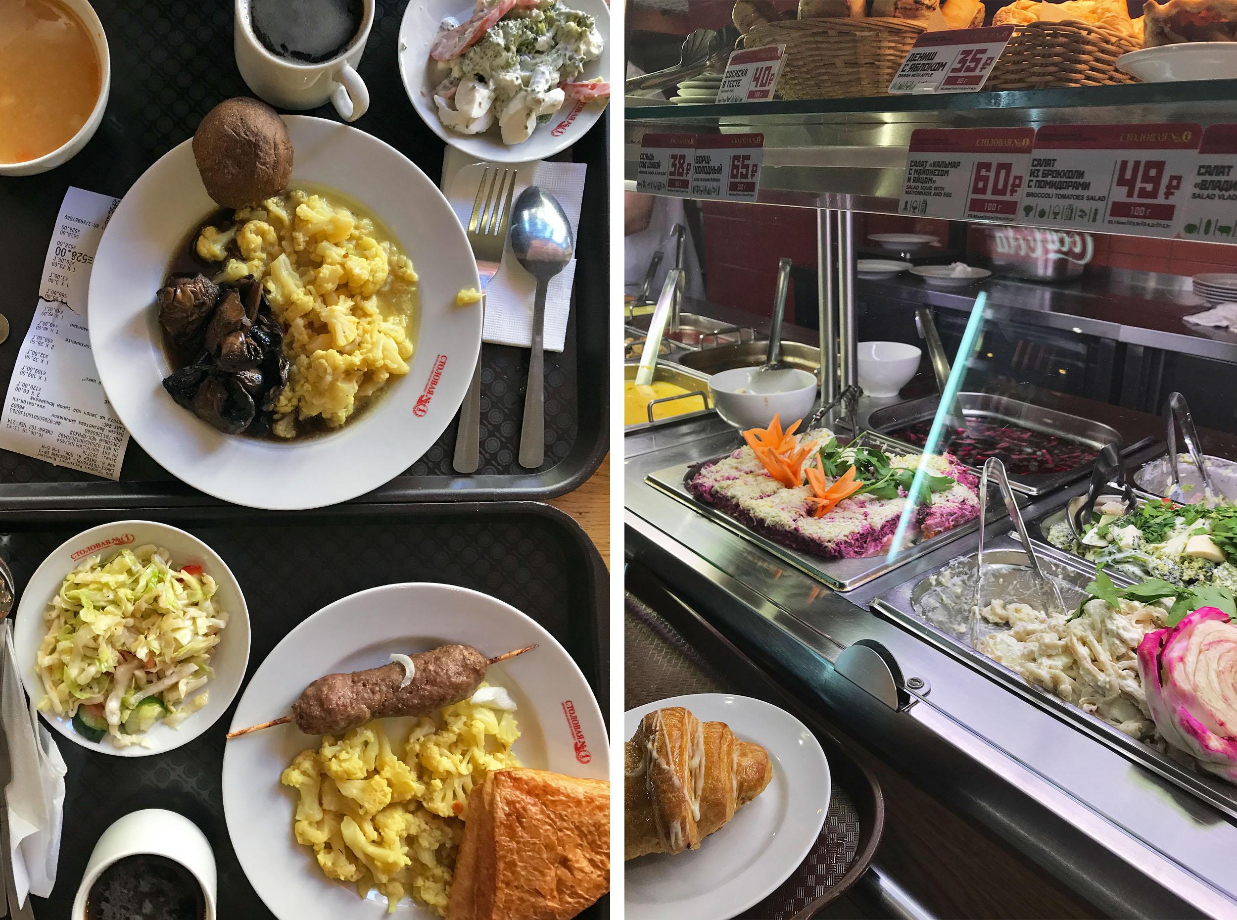 Stolovayas - Russia Travel Tips