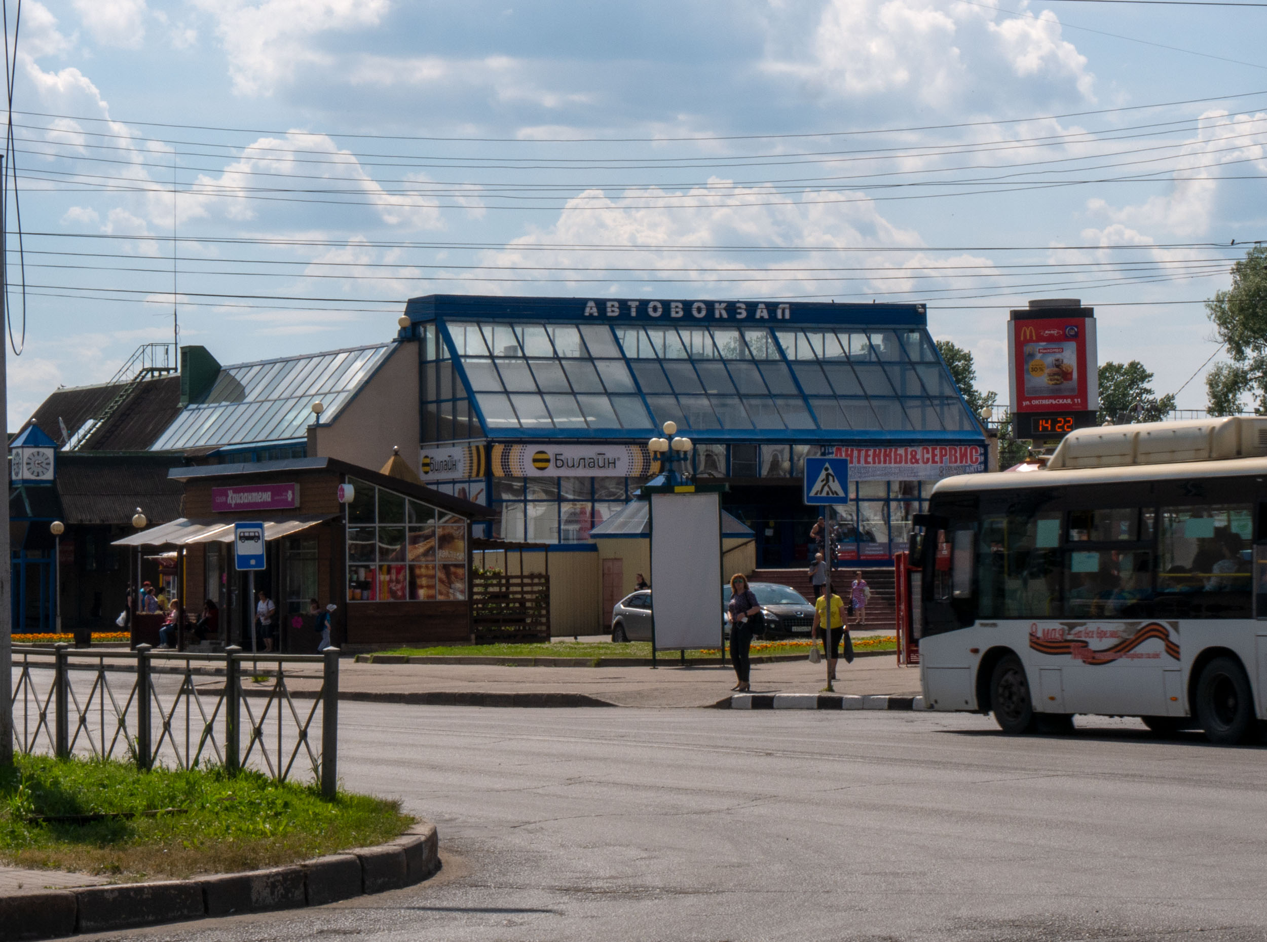 The Bus Station in Veliky Novgorod