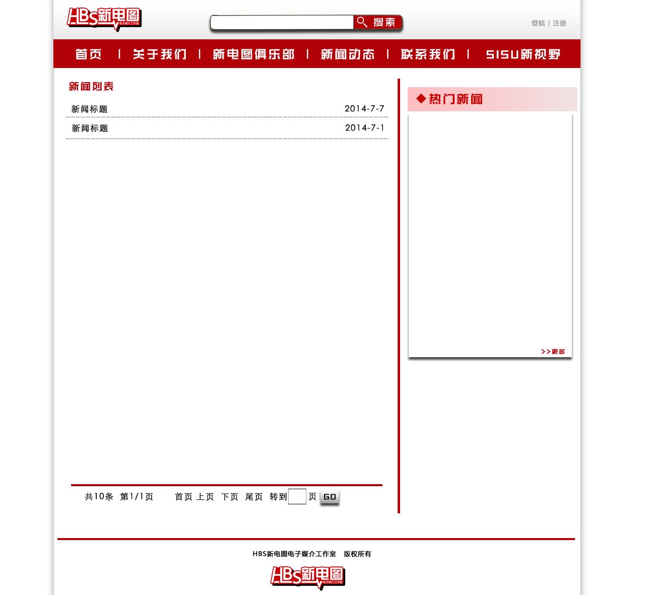 News List Page