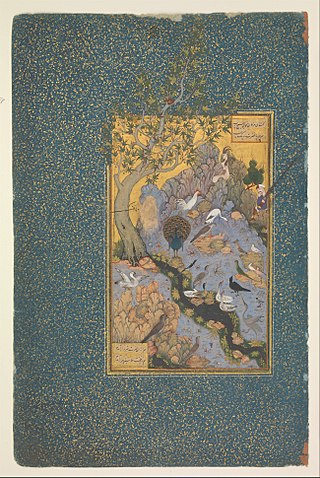 Scene from  The Conference of the Birds  in a Persian miniature The hoopoe, center right, instructs the other birds on the path.