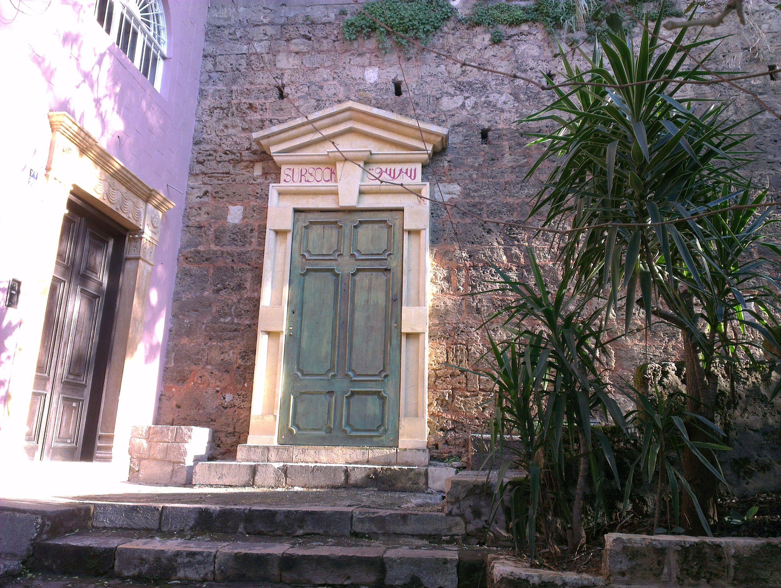DOOR BERBARI.jpg