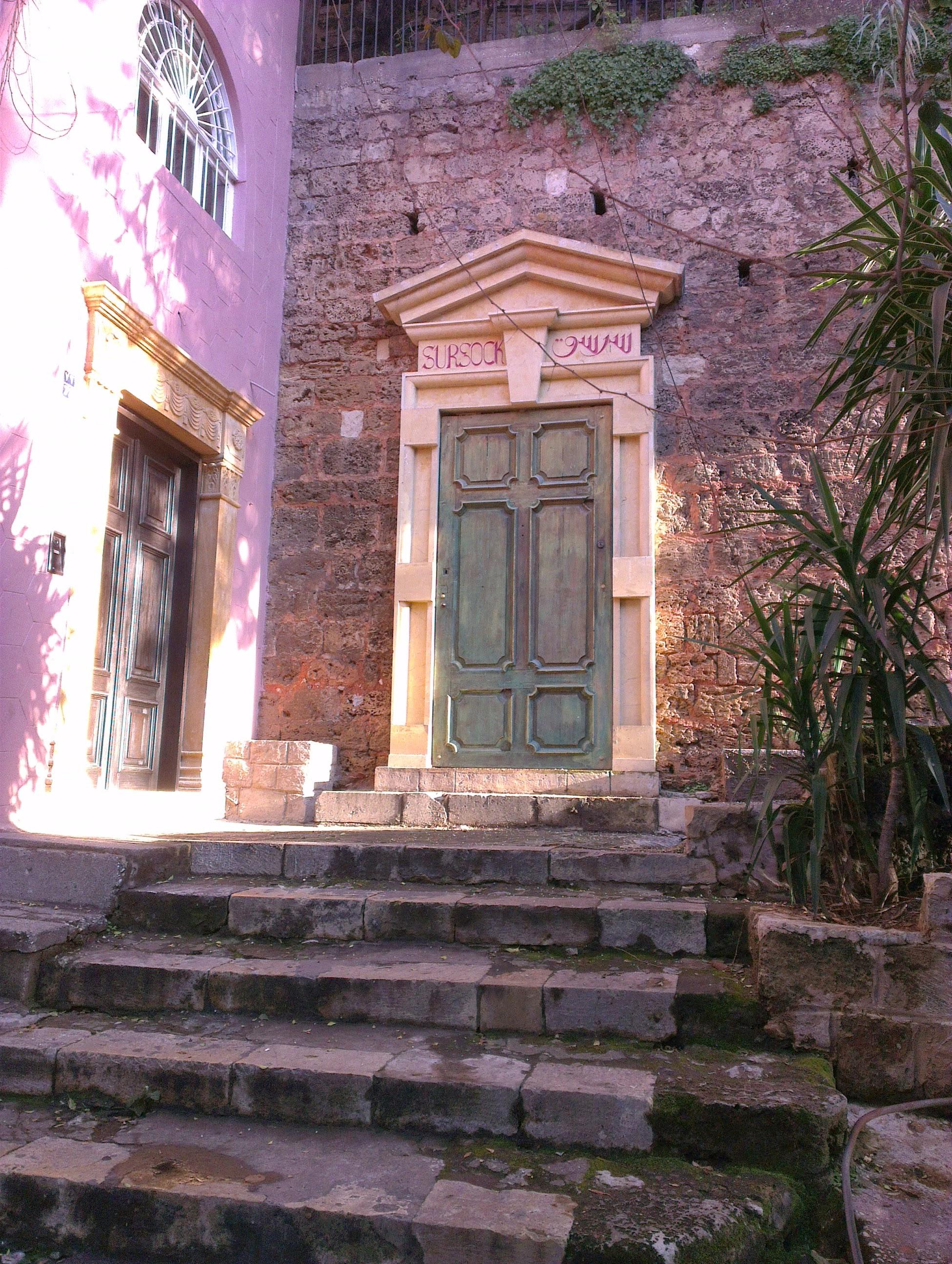 Berbari Steps 2.jpg
