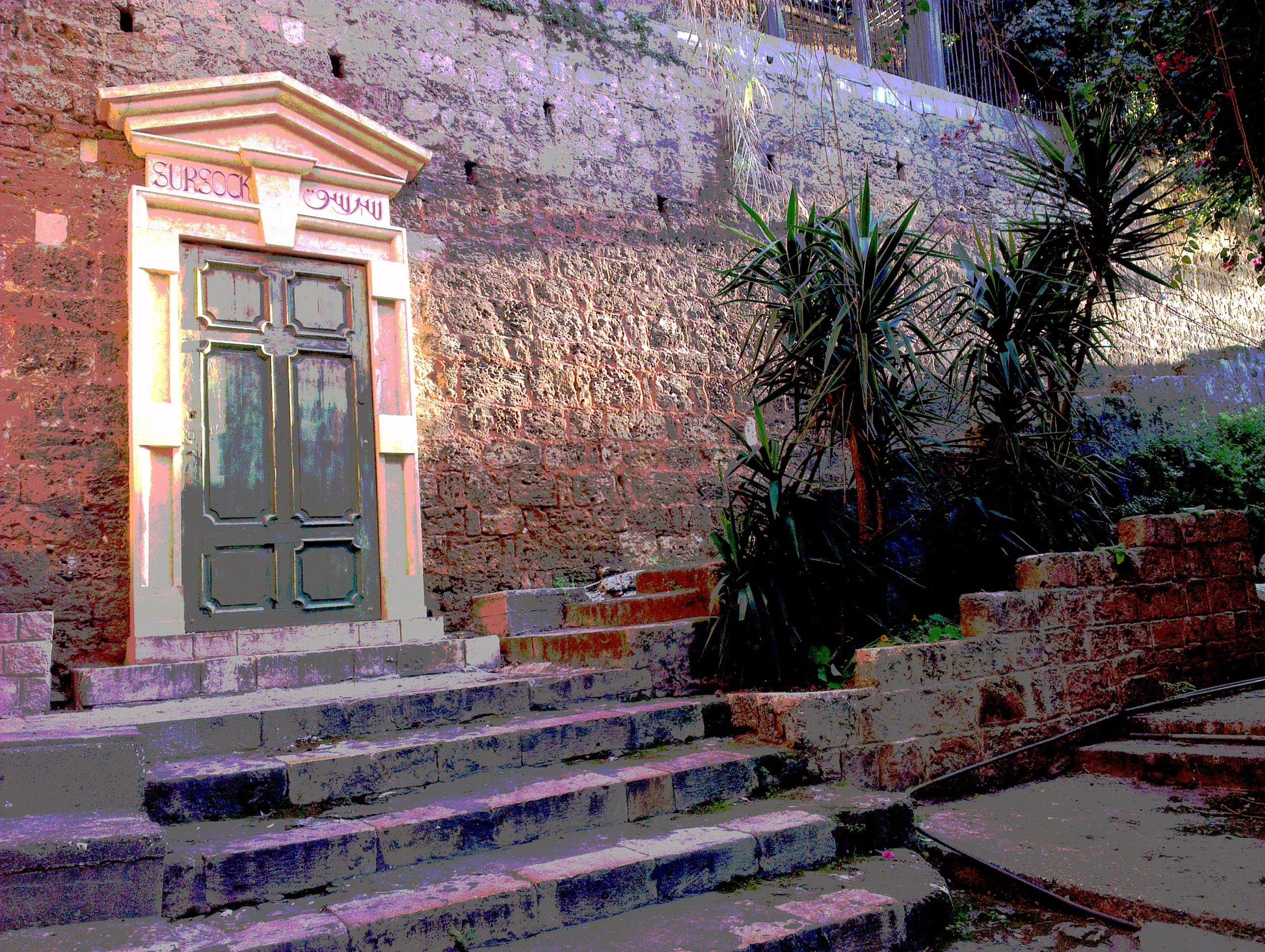 Berbari Steps.jpg