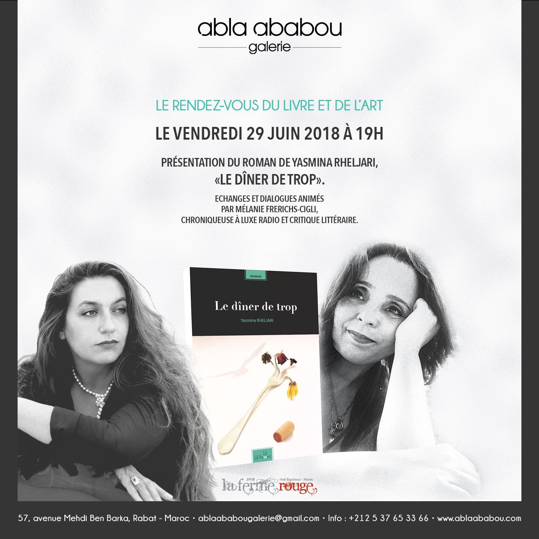 Invitation-Abla-Ababou-Galerie-Yasmina-Rheljari.jpg