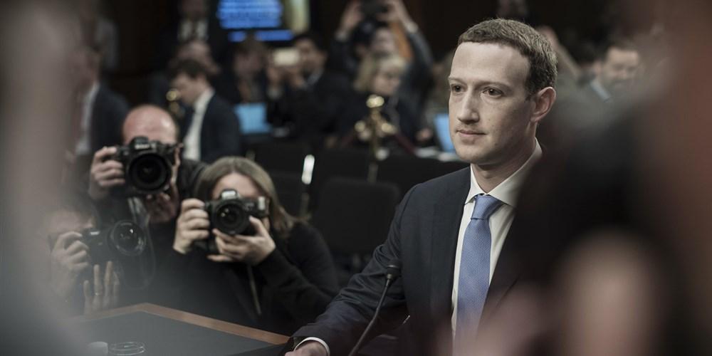 zuckerberg_congress.jpg