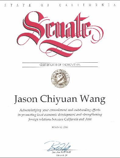 Wang+Award+#6.png