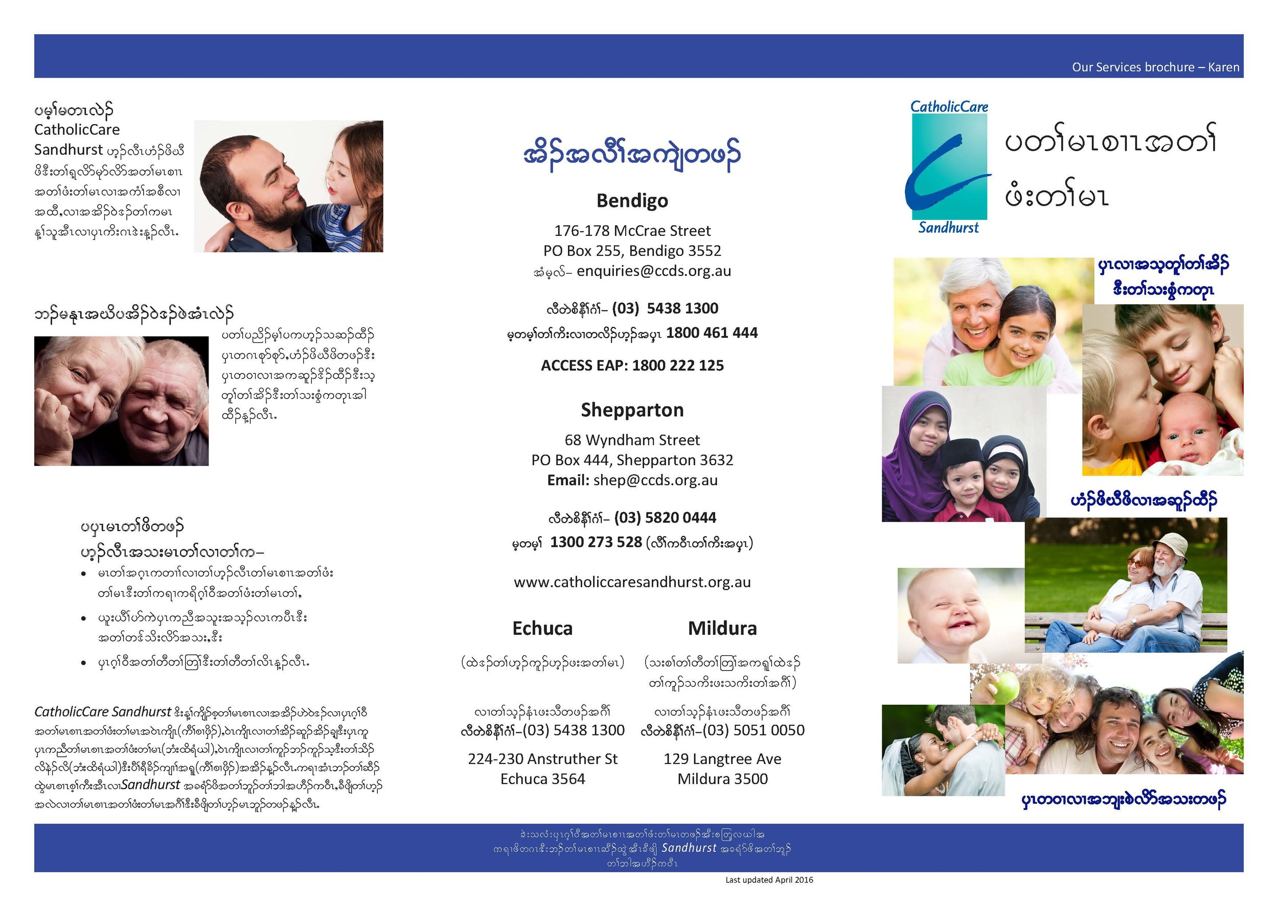 CCS Our Services brochure_Karen_Page_1.jpg