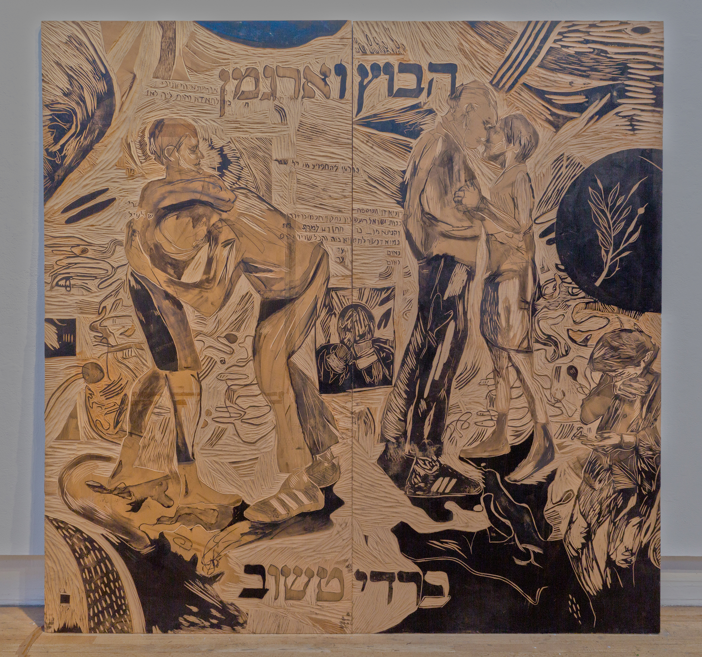 TINY RING: KETUBAH DIPTYCH  2017  Woodcut diptych  8' x 8'