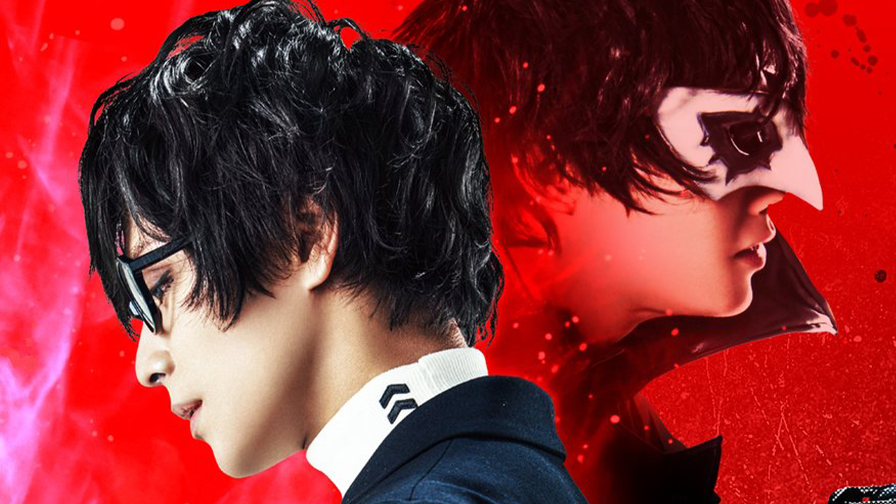 Persona 5 Stage Thumbnail.png