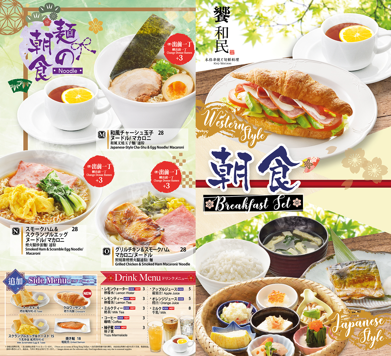 KYO_BM leaflet_cover_final-01.jpg