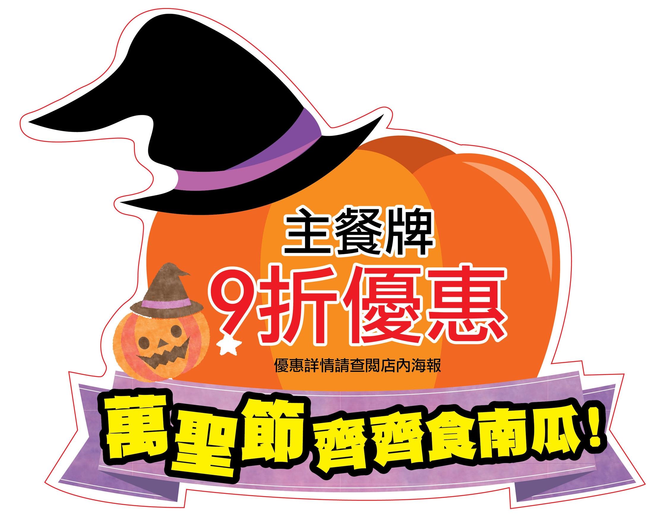 Halloween tag_AW01-01.jpg