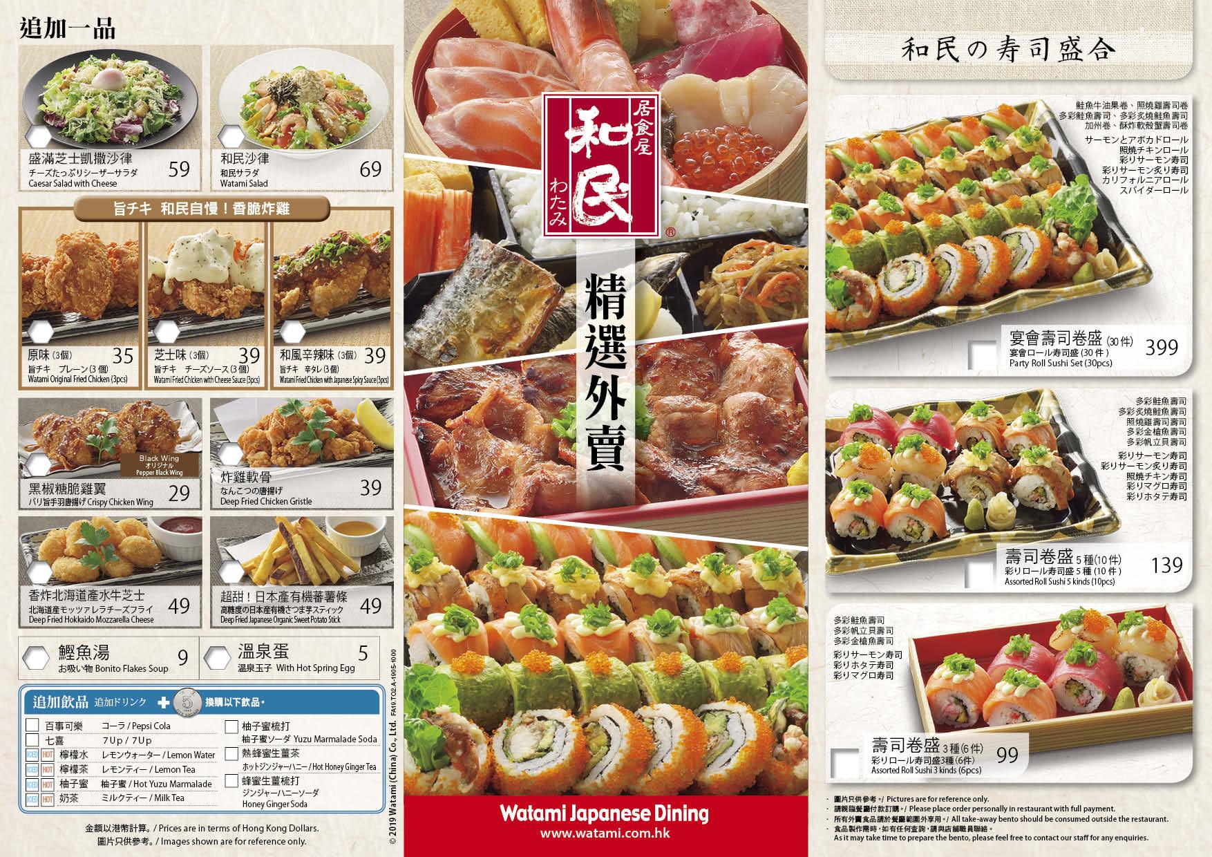 19.HK.TOM2.A4.A(3).jpg