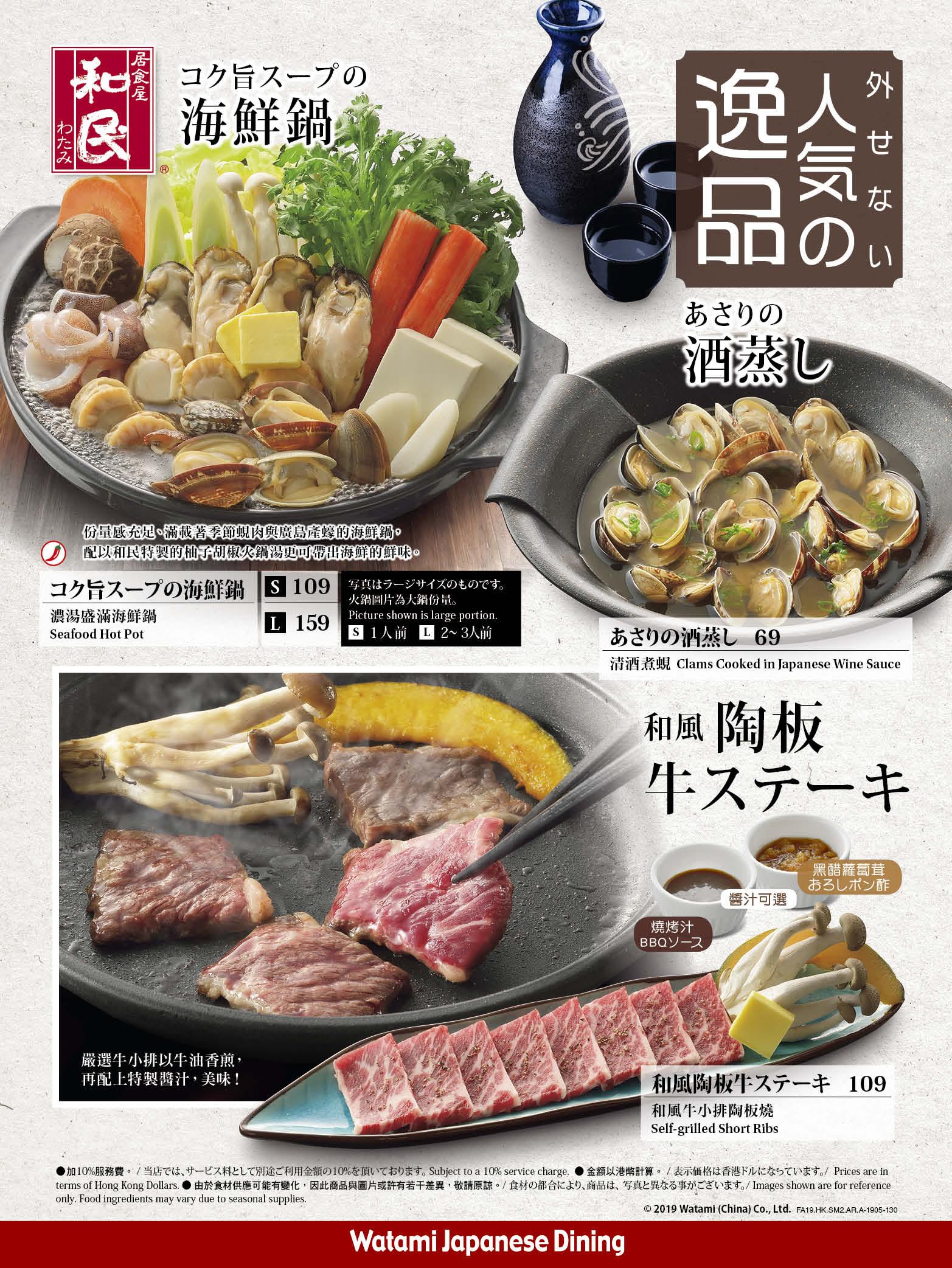 19.HK.SM2.m.A(3)2.jpg