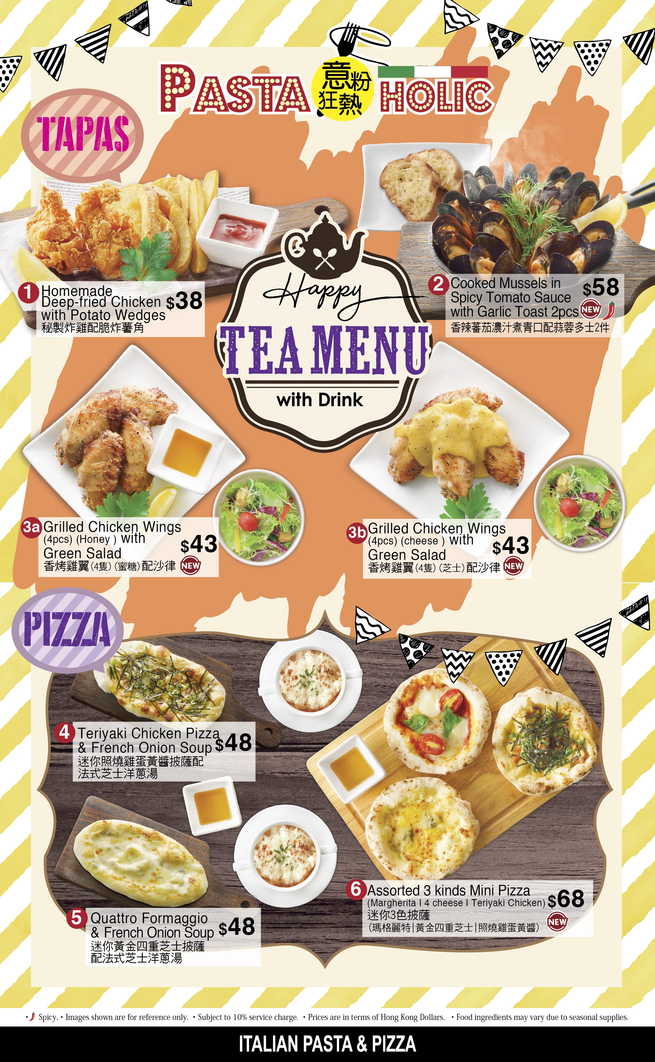 tea time_final_AW-01.jpg