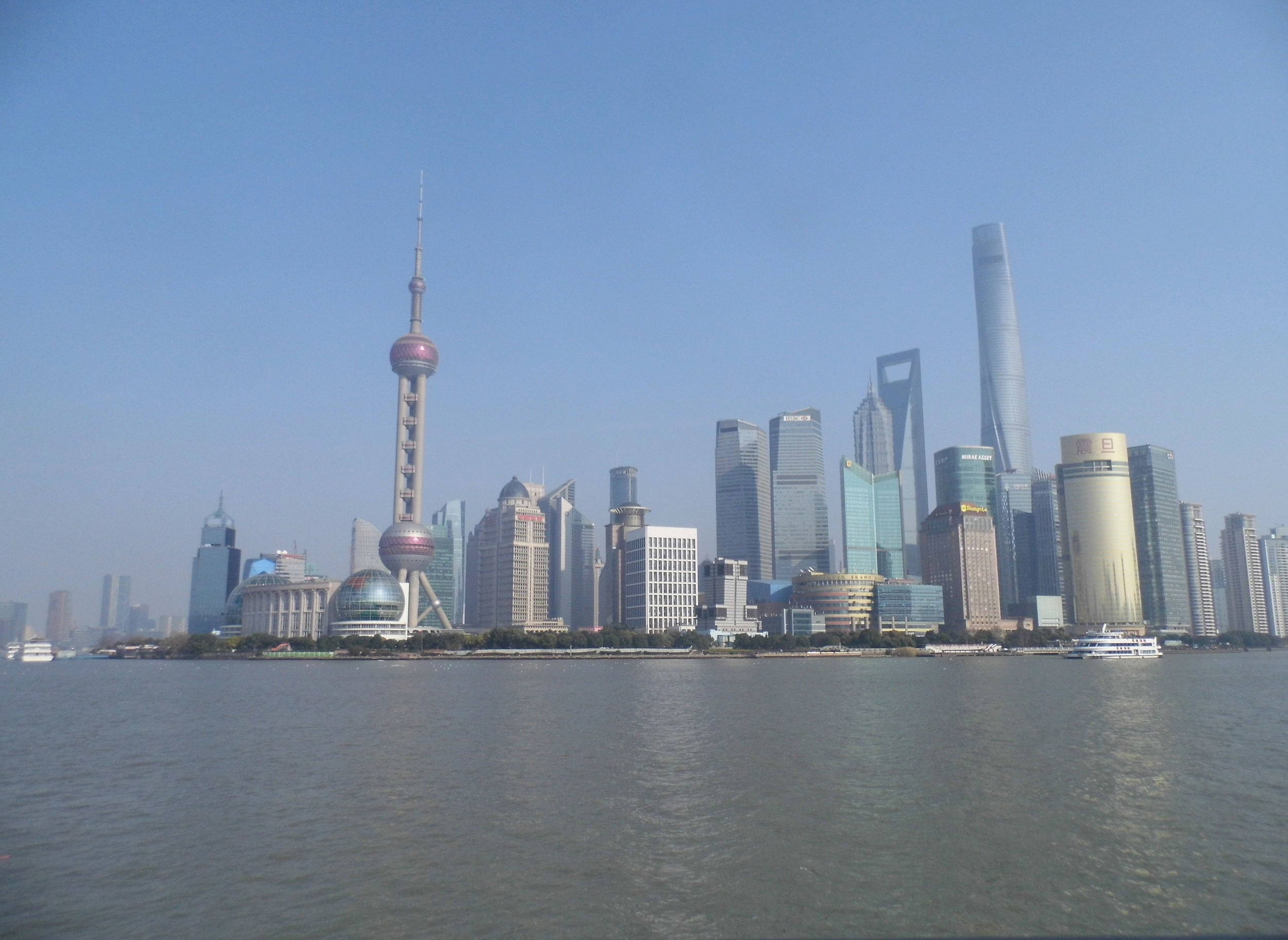 Standing on the bund looking at the financial center