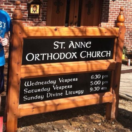 St.-Anne-sign3.jpg