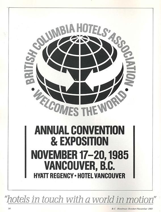1985 Expo Logo