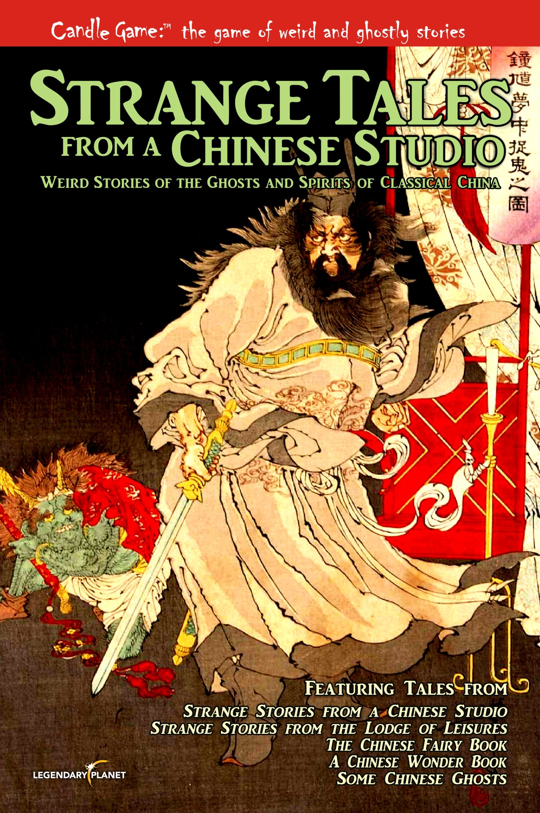Cover_Strange Tales from a Chinese Studio.jpg