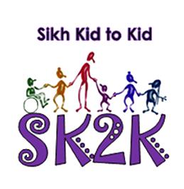 SK2K Logo CUAH.png
