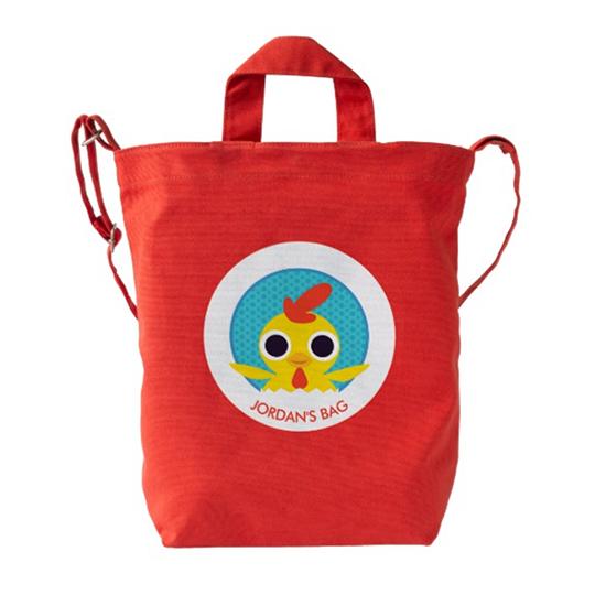 PBB-zazzle-products-bandit-bag.png