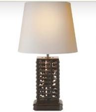 Aero_Ong Abacus Table Lamp.jpg