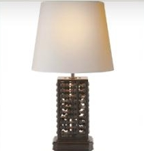 Ong Abacus Table Lamp ~$525