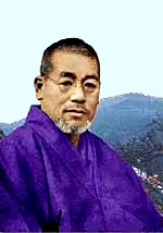 Mikao Usui, Founder