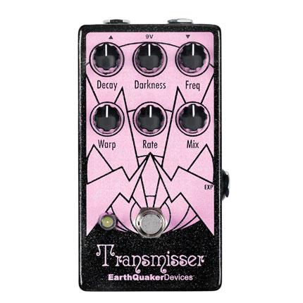Transmisser™  レゾナントリバーブ