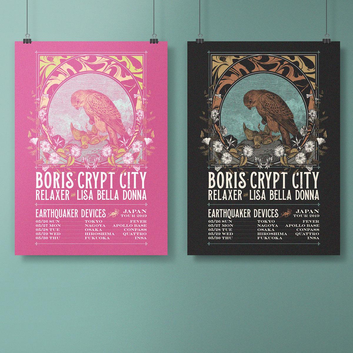 EQD-JP-Tour-Posters.jpg