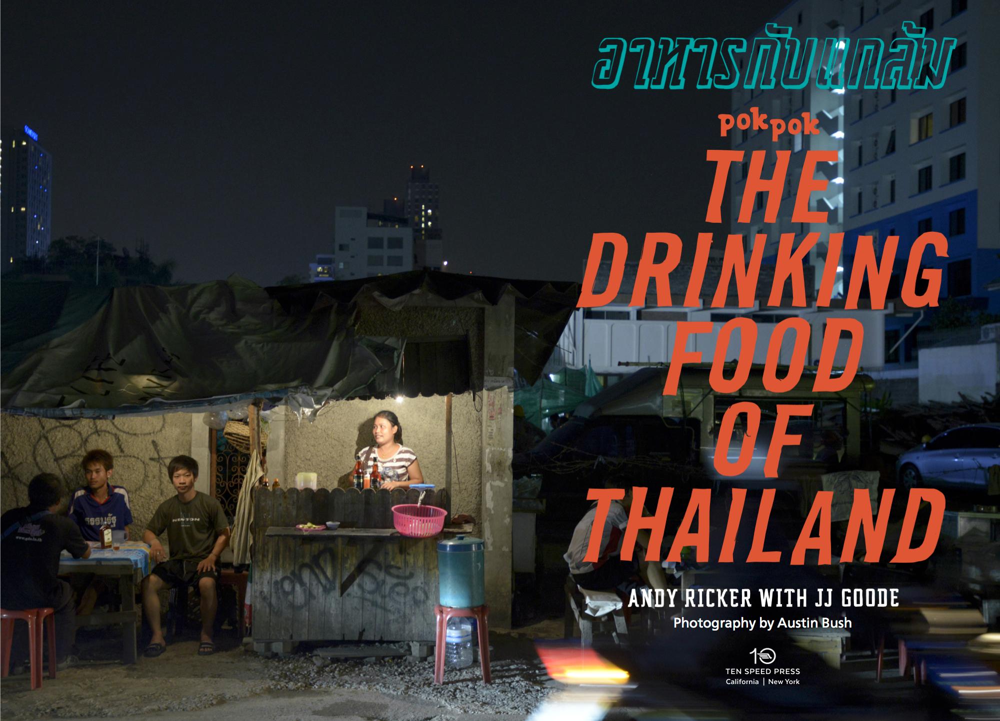 FINAL-THAI-DRINKING-JPG-Title.jpg