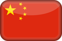 china-flag-3d-icon-128.png