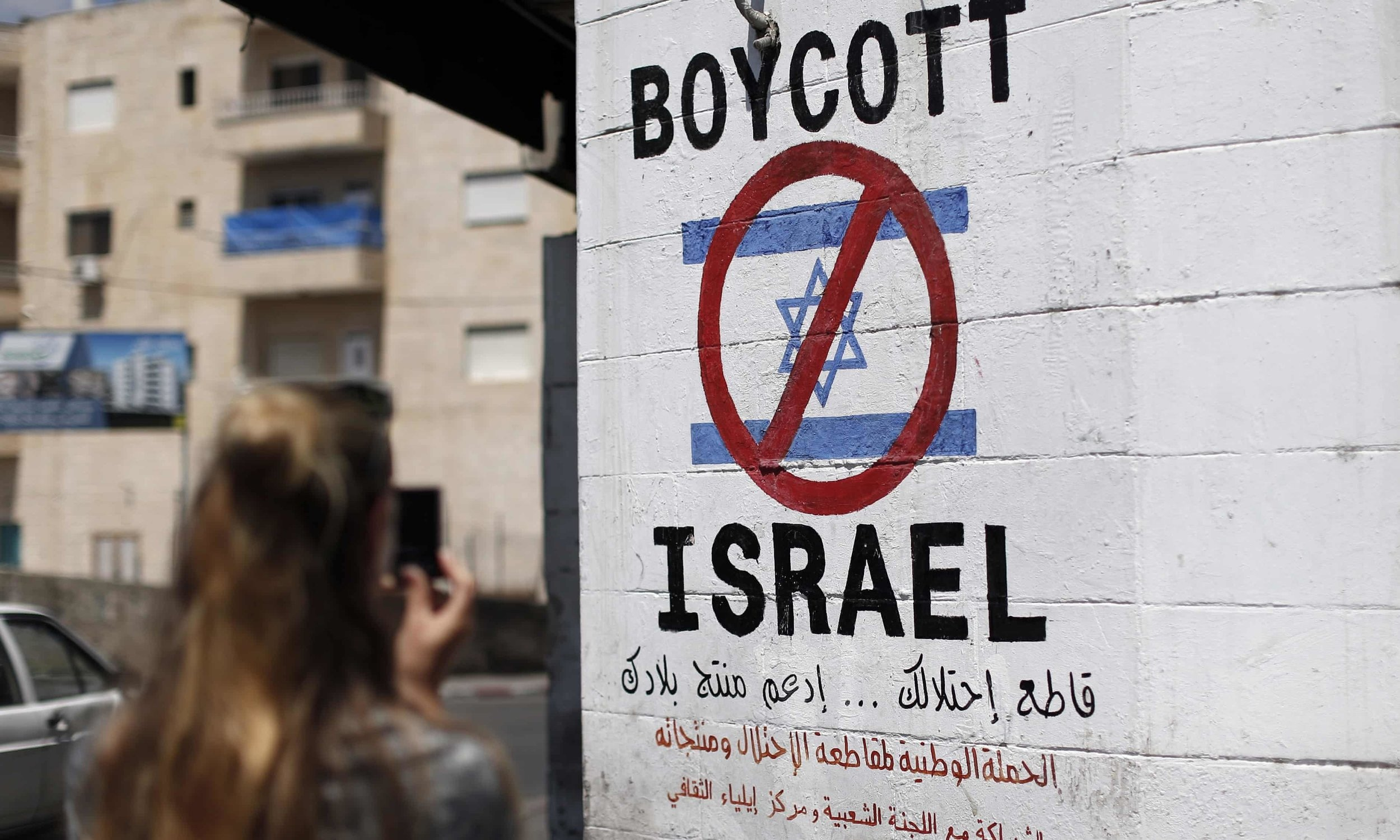 The Guardian: How BDS Has Transformed the Debate