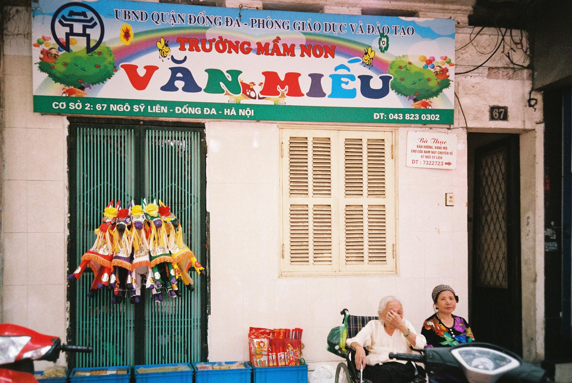 Vietnam-Hotel-W-Seq17.jpg