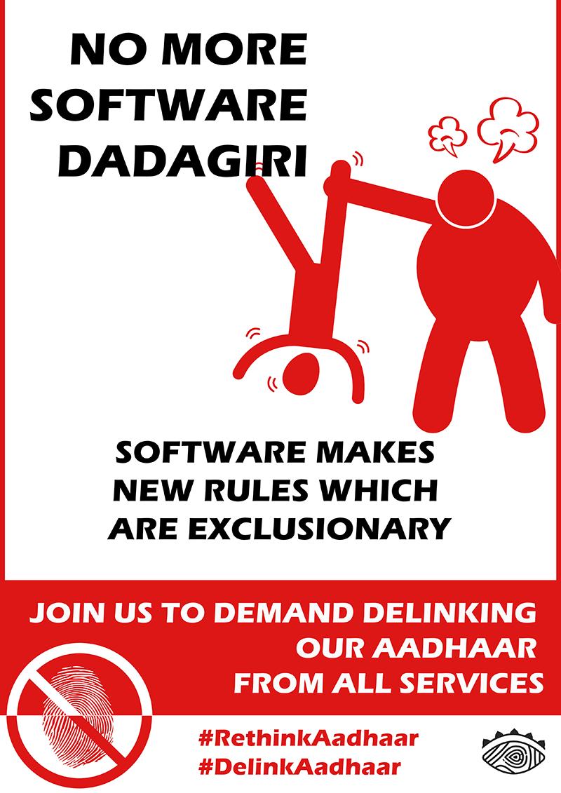 No-more-SW-dadagiri-online.png