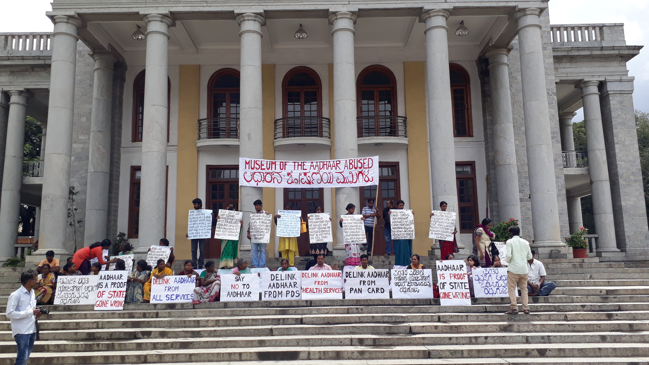 Museum of the Aadhaar abused, novel protest by people denied their entitlements, 18th Sep 2017, Bangalore Town Hall, Karnataka