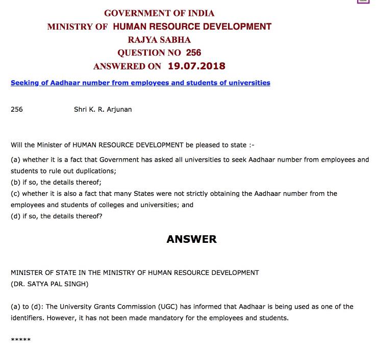 MHRD parliament reply.jpg