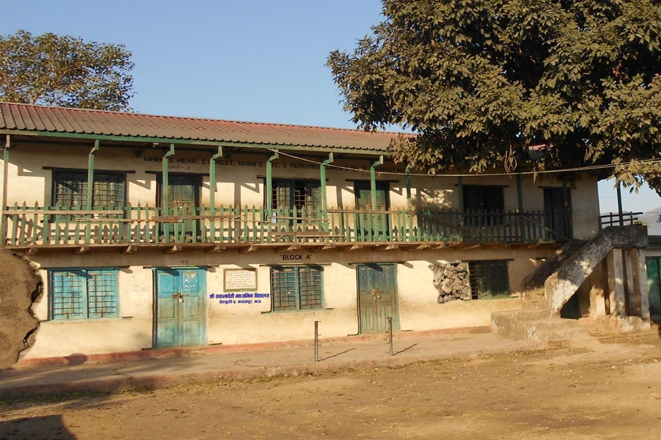 The derelict school block of Shree Sakala Devi School in Nepal, ICF's next project.