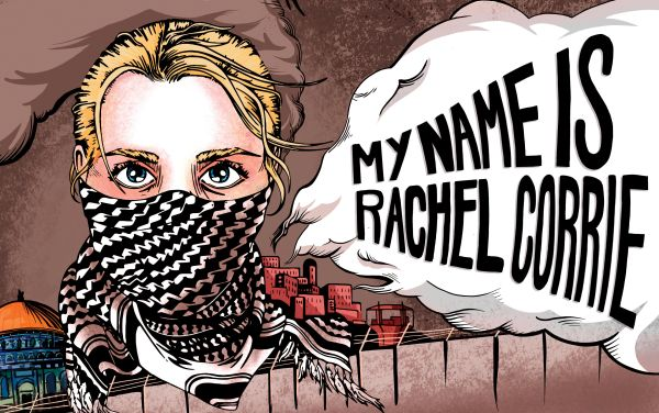 1-4_5 My Name is Rachel Corrie.jpg