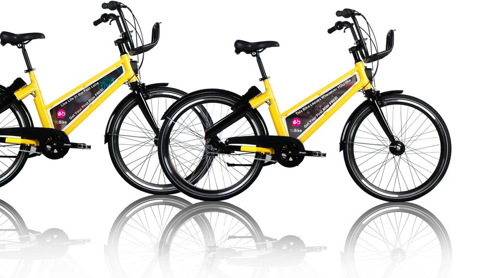 YoBike-bikes-stationary.jpg