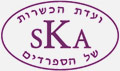 Supervised under the auspices of The Sephardi Beth Din