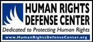 HRDC logo.png