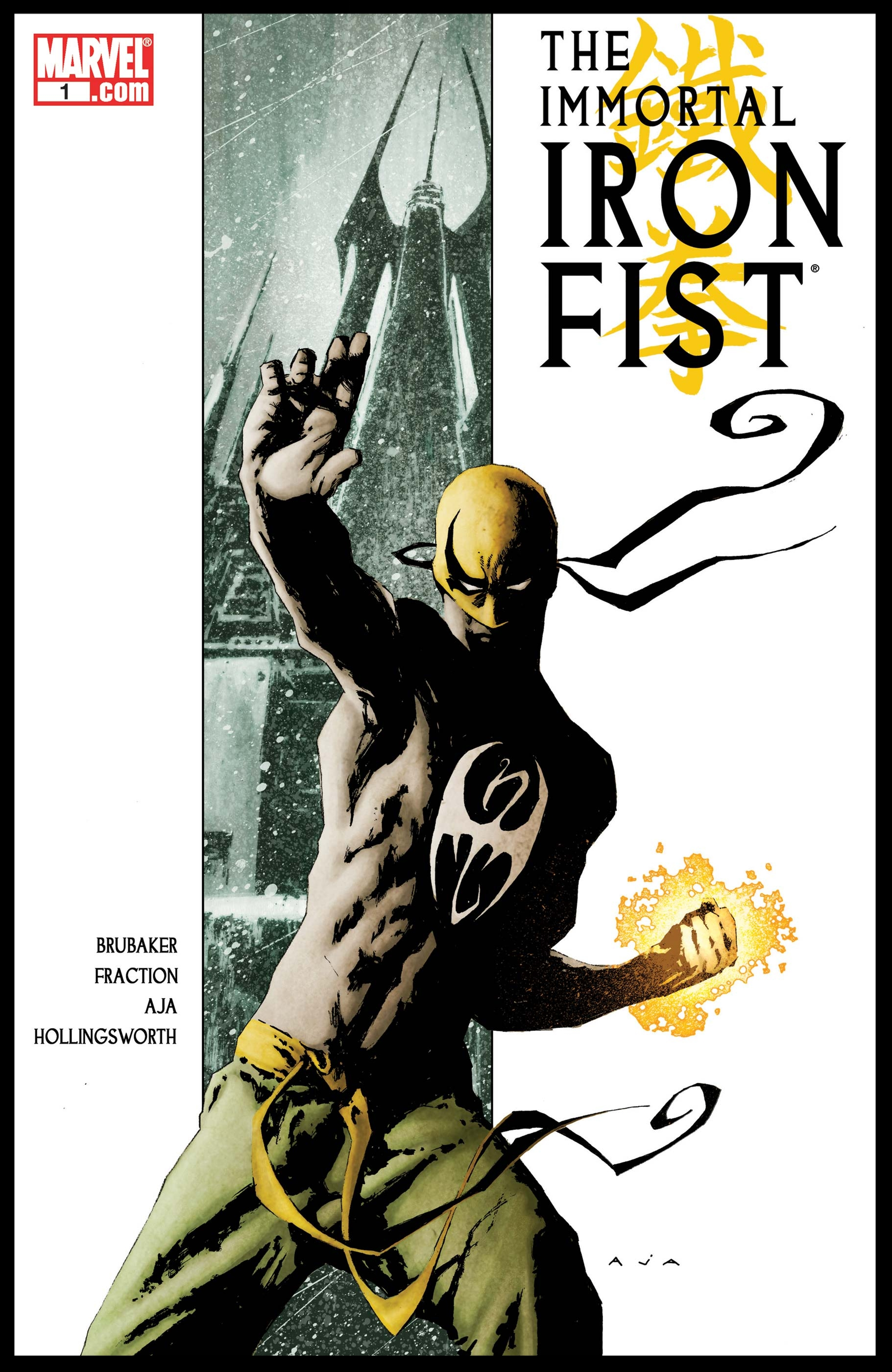 The Immortal Iron First #1 Cover