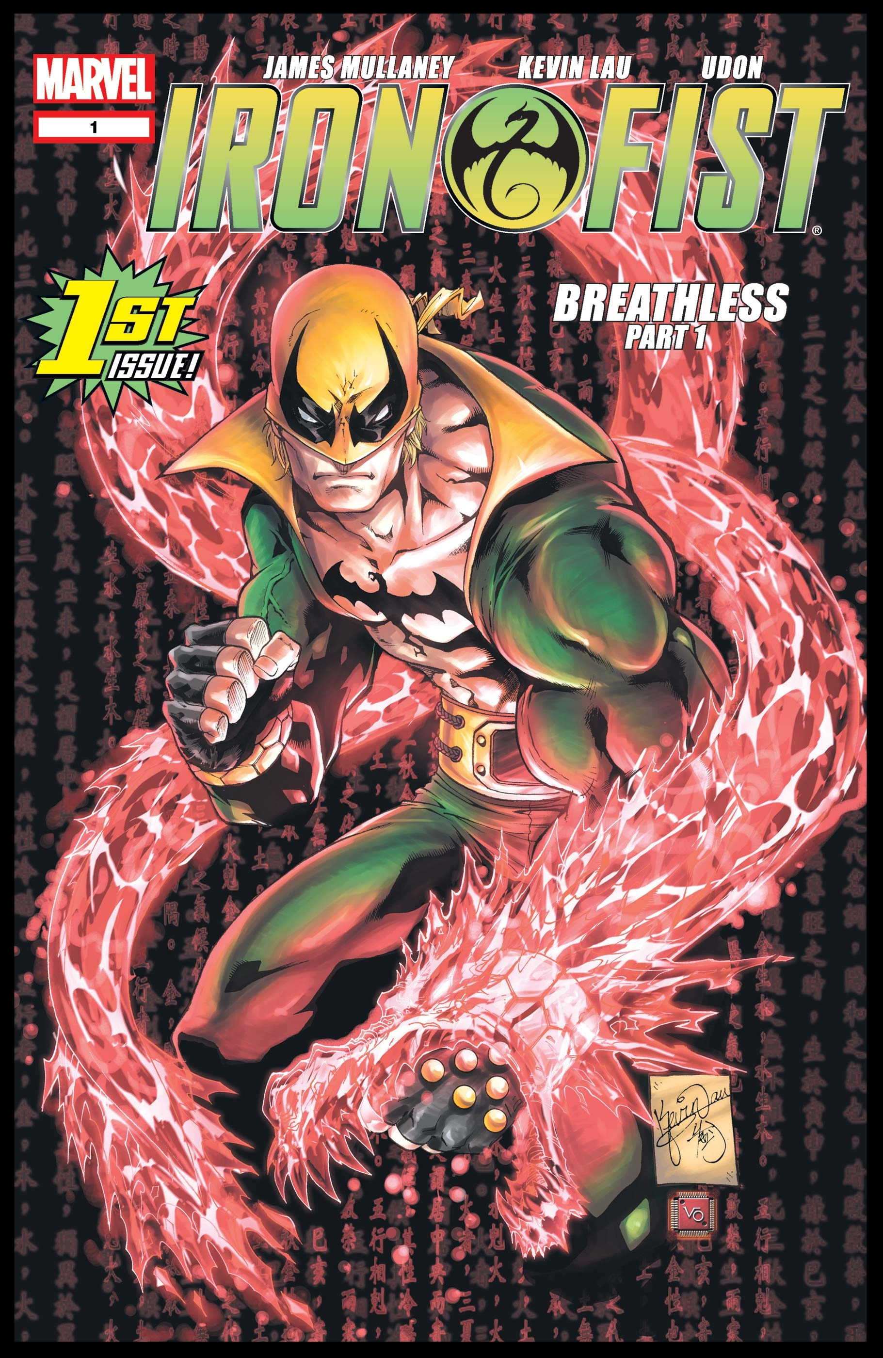 Iron Fist (2004) #1 Cover