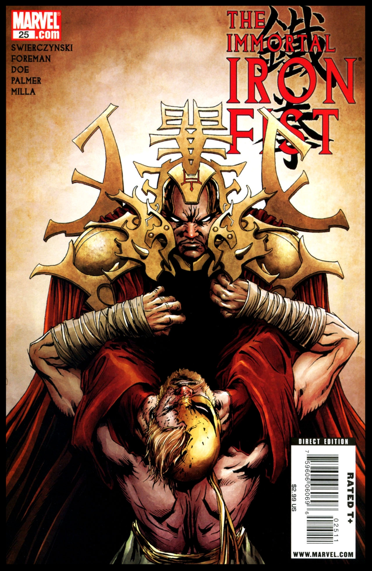 The Immortal Iron Fist #25 Cover