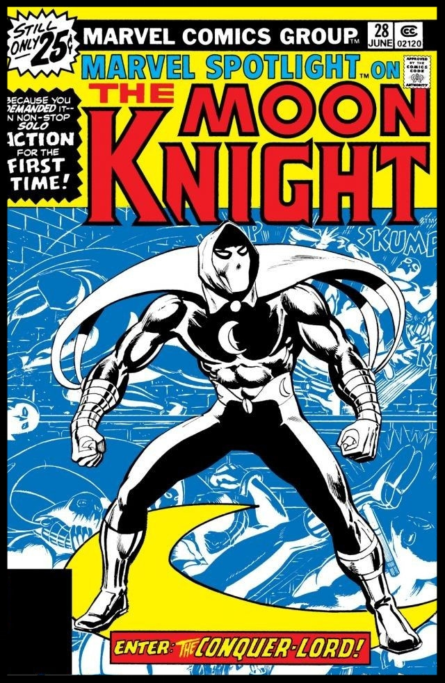 Marvel Spotlight #28 Cover